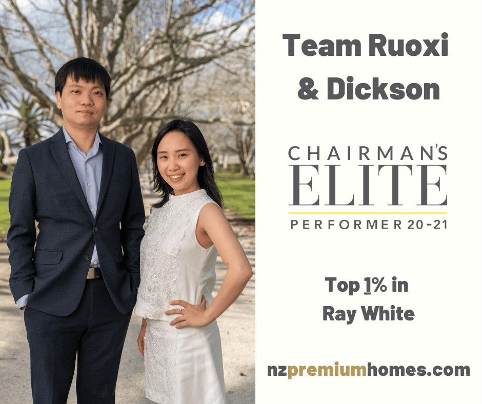 Ray White Chairman Elite - Team Ruoxi and Dickson - real estate agents orakei mission bay kohimarama st heliers glendowie remuera